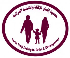 INSAN Iraqi Society for Relief and Development