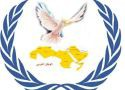 arab organization for mediation and conflict resolution AOMCR