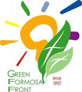 Green Formosa Front