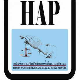 Promoting Human Right And Access To Justice Network [HAP]